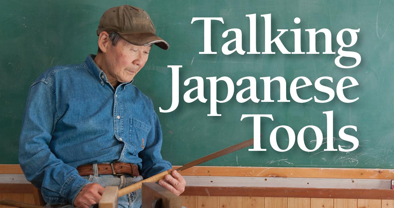 Talking Japanese Tools